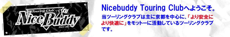 NiceBuddy Touring Club BBS